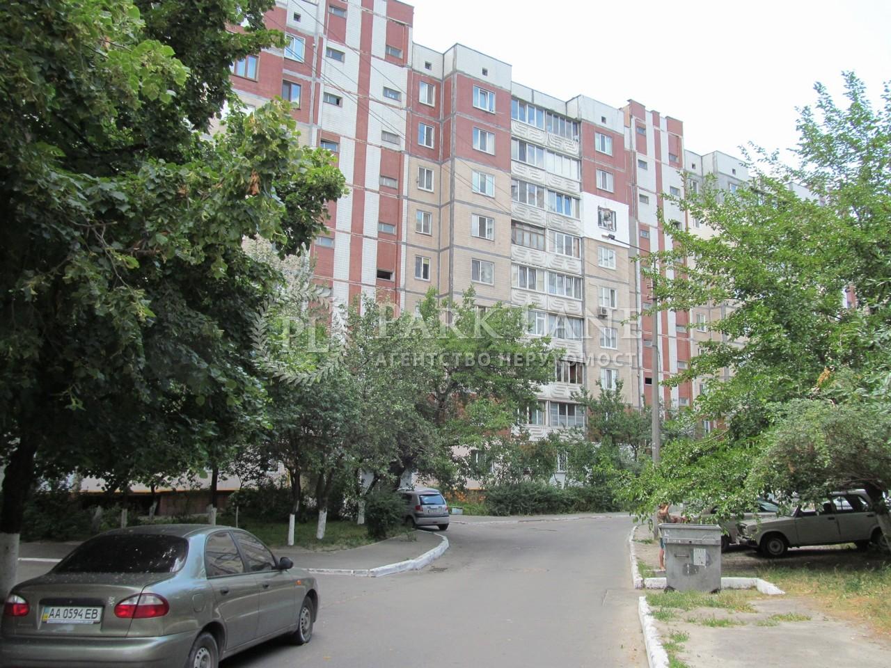Квартира ул. Яблонской Татьяны, 1, Киев, N-22798 - Фото 1