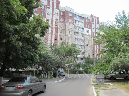 Квартира, N-22798, 1