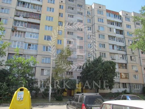 Квартира Героев Днепра, 57, Киев, R-39320 - Фото