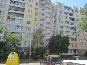 Квартира N-23251, Героев Днепра, 57, Киев - Фото 1