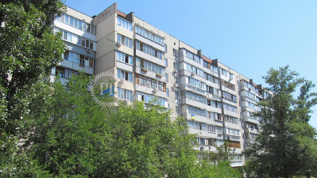 Квартира N-23251, Героев Днепра, 57, Киев - Фото 2