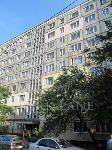 Квартира, Z-1063467, 37