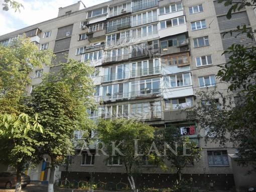 Квартира Стратегическое шоссе, 2а, Киев, Z-767309 - Фото