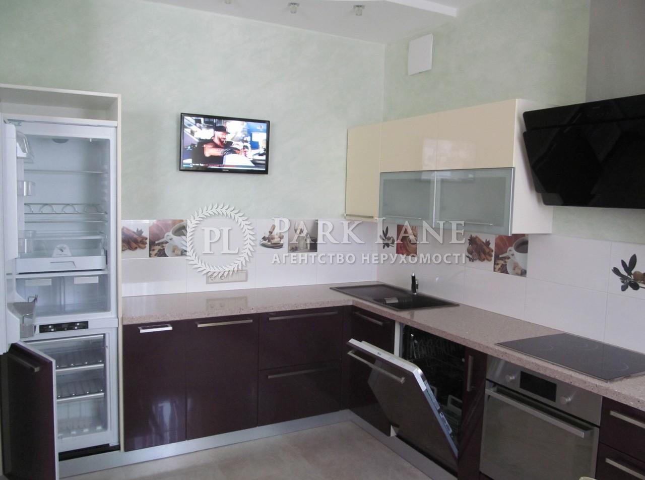 Квартира ул. Никольско-Слободская, 1а, Киев, Z-1531297 - Фото 15