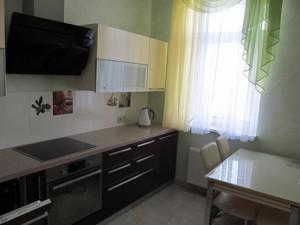 Квартира Z-1531297, Никольско-Слободская, 1а, Киев - Фото 20