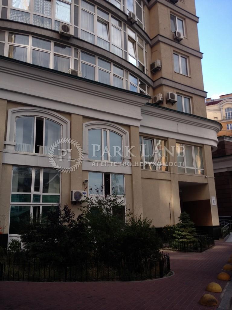 Квартира Героев Сталинграда просп., 4а, Киев, Z-110977 - Фото 13