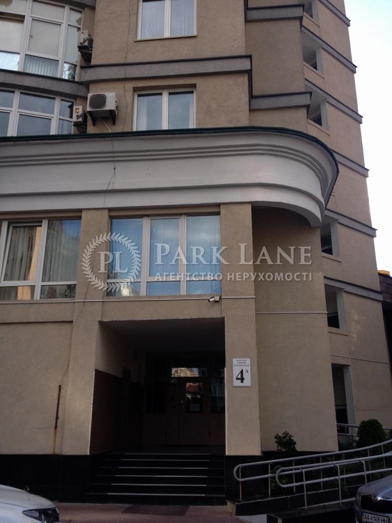 Квартира Героїв Сталінграду просп., 4а, Київ, R-8765 - Фото 35