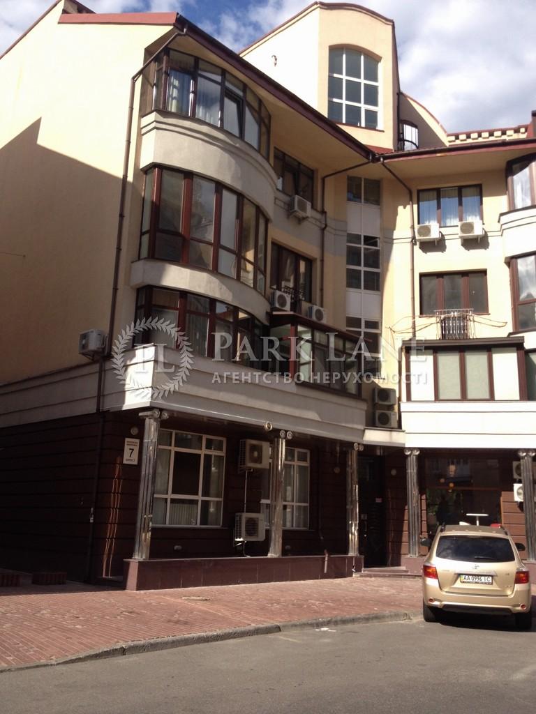 Квартира ул. Оболонская набережная, 7 корпус 2, Киев, B-96530 - Фото 1
