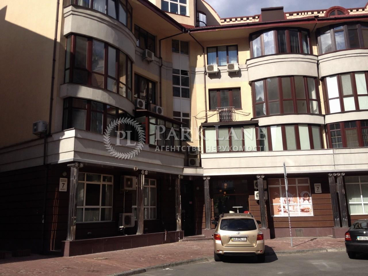 Квартира ул. Оболонская набережная, 7 корпус 2, Киев, B-96530 - Фото 26