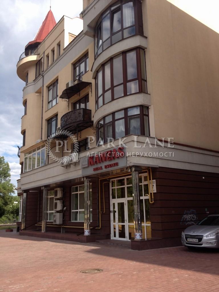 Квартира ул. Оболонская набережная, 7 корпус 2, Киев, B-96530 - Фото 27