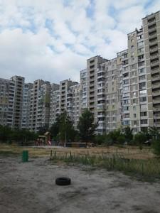 Квартира Z-616006, Ревуцького, 13, Київ - Фото 1