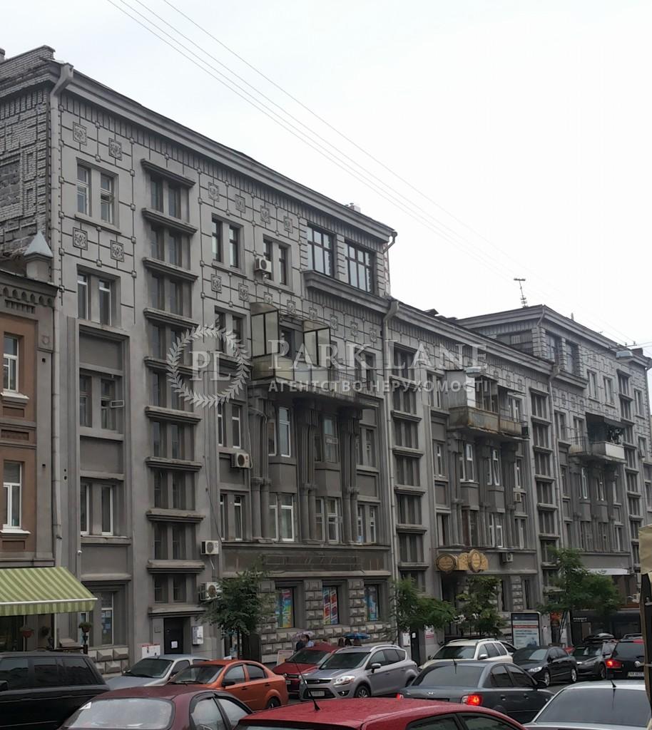 Квартира ул. Петлюры Симона (Коминтерна), 7/9, Киев, Z-903826 - Фото 21
