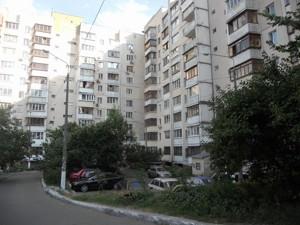 Квартира L-27739, Моторный пер., 5/7, Киев - Фото 1
