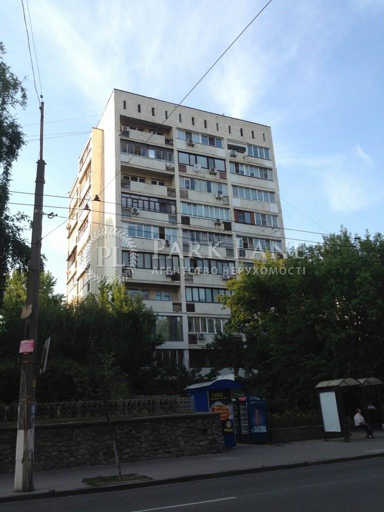 Офіс, вул. Січових Стрільців (Артема), Київ, X-11139 - Фото 1