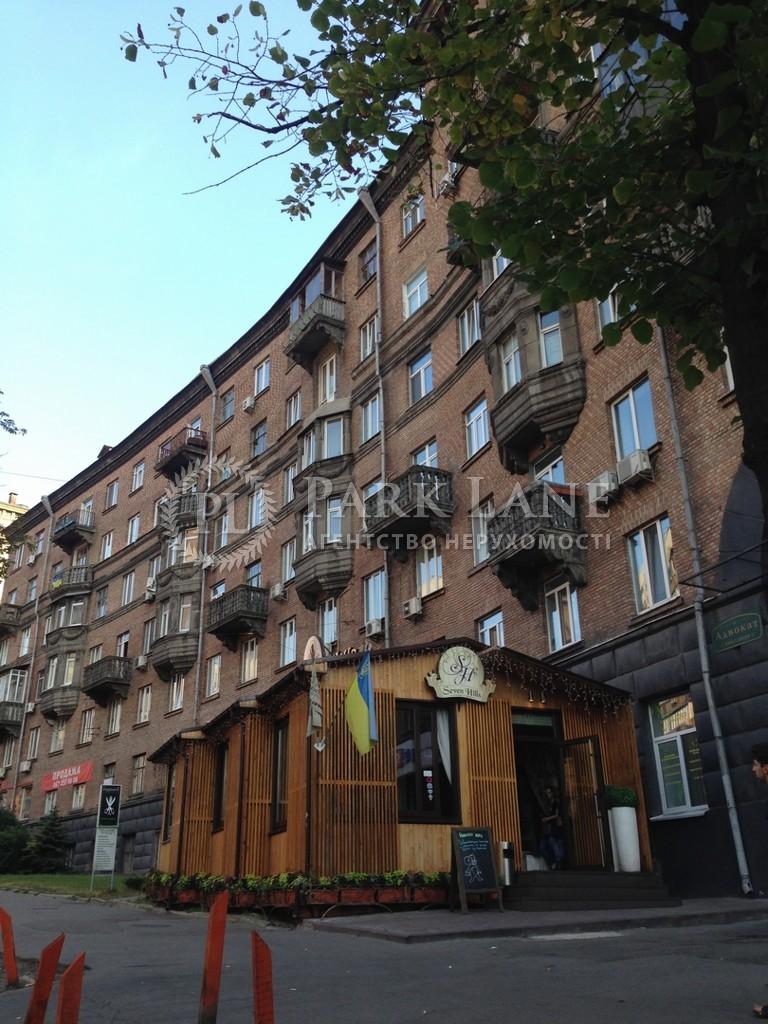 Нежилое помещение, ул. Сечевых Стрельцов (Артема), Киев, Z-1849863 - Фото 1