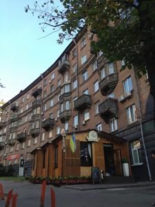 Нежитлове приміщення, Z-1849863, Січових Стрільців (Артема), Київ - Фото 1