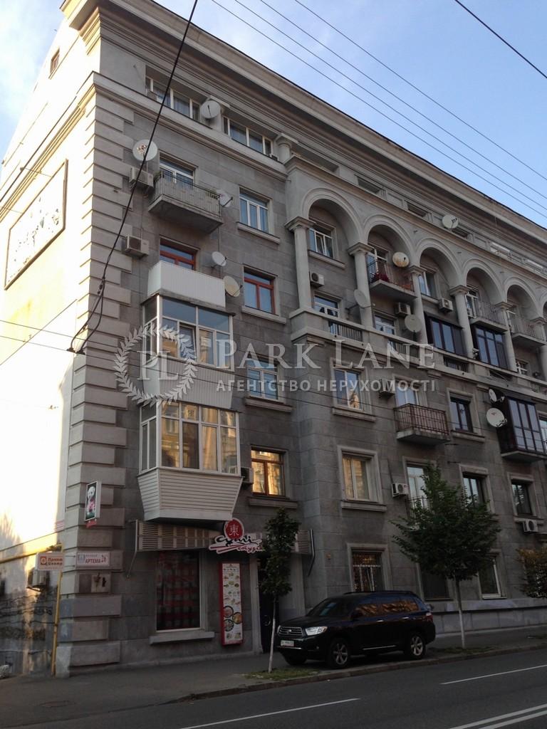 Квартира ул. Сечевых Стрельцов (Артема), 26а, Киев, L-25294 - Фото 1