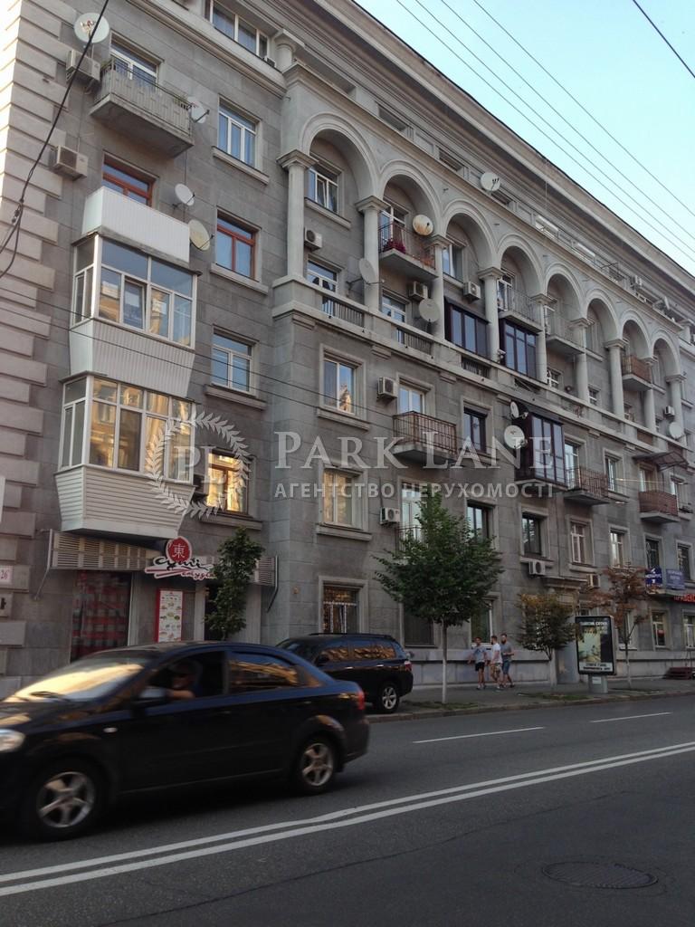 Квартира ул. Сечевых Стрельцов (Артема), 26а, Киев, L-25294 - Фото 14