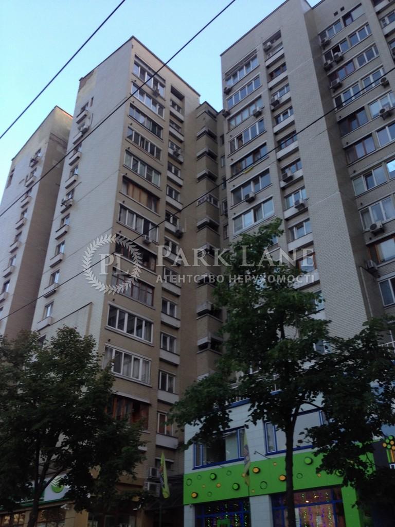 Ресторан, B-86869, Антоновича (Горького), Київ - Фото 1