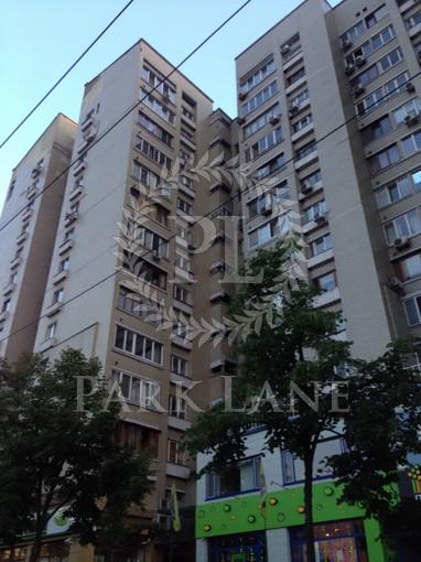 Beauty salon, Antonovycha (Horkoho), Kyiv, R-30192 - Photo