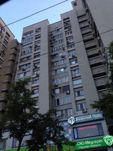 Ресторан, B-86869, Антоновича (Горького), Київ - Фото 2