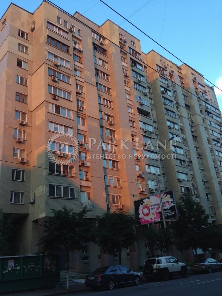 Квартира ул. Антоновича (Горького), 91/14, Киев, Z-255051 - Фото 5