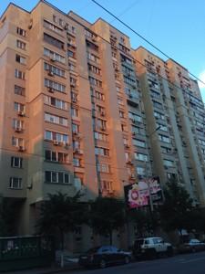 Квартира, Z-1495735, Голосеевский, Антоновича (Горького)