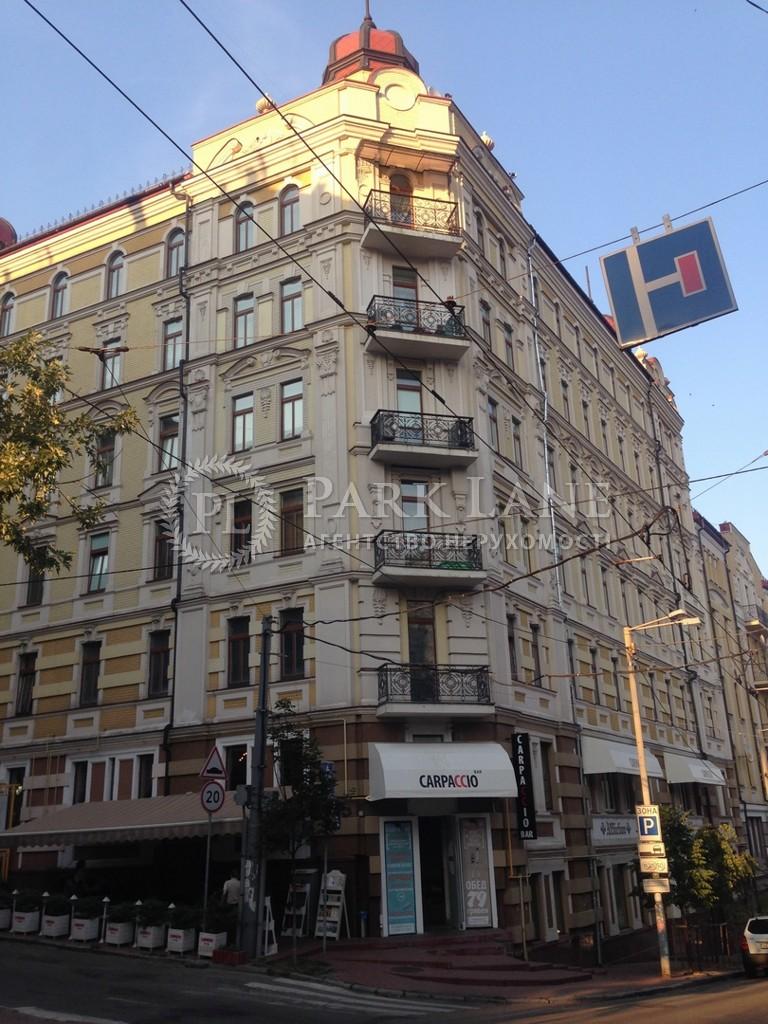 Нежилое помещение, ул. Софиевская, Киев, J-28951 - Фото 1