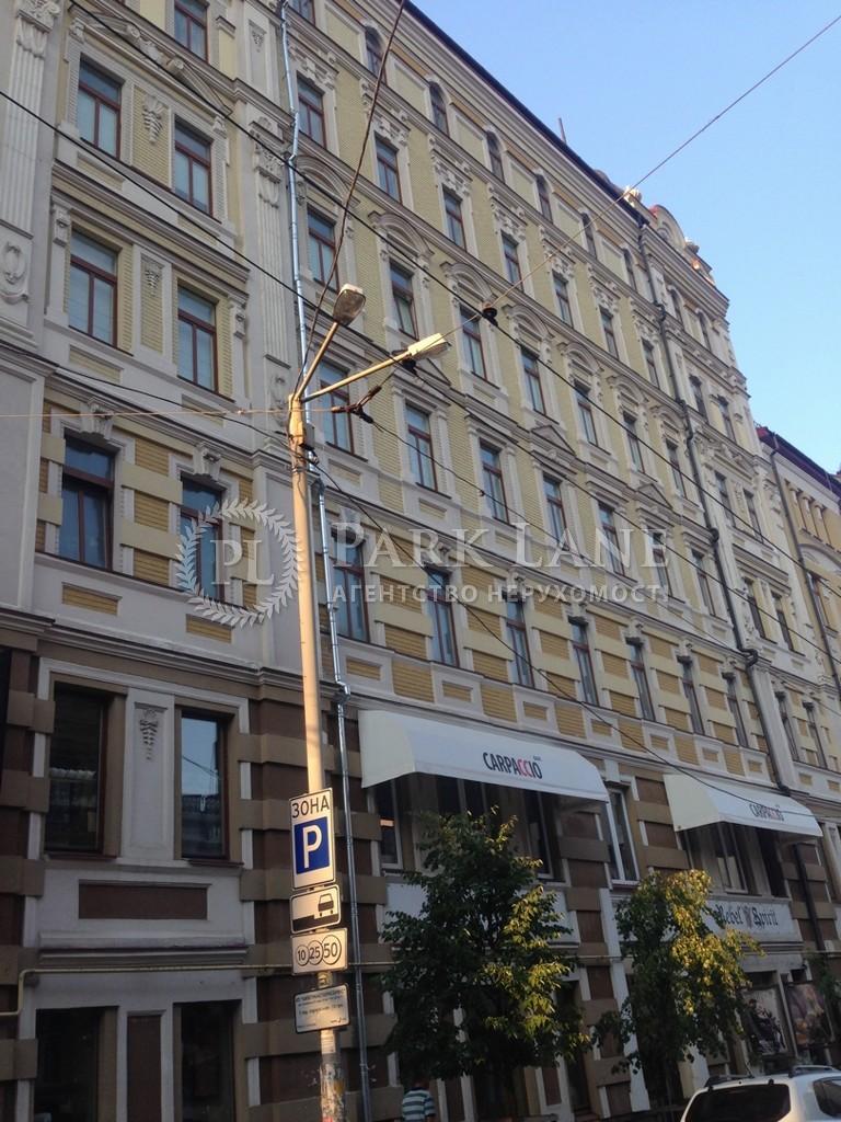 Нежилое помещение, ул. Софиевская, Киев, J-28951 - Фото 23