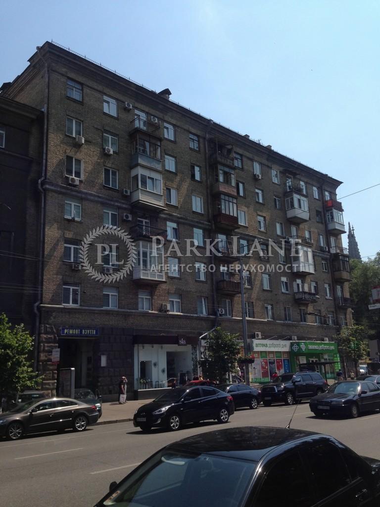 Квартира ул. Большая Васильковская, 71, Киев, B-97698 - Фото 1