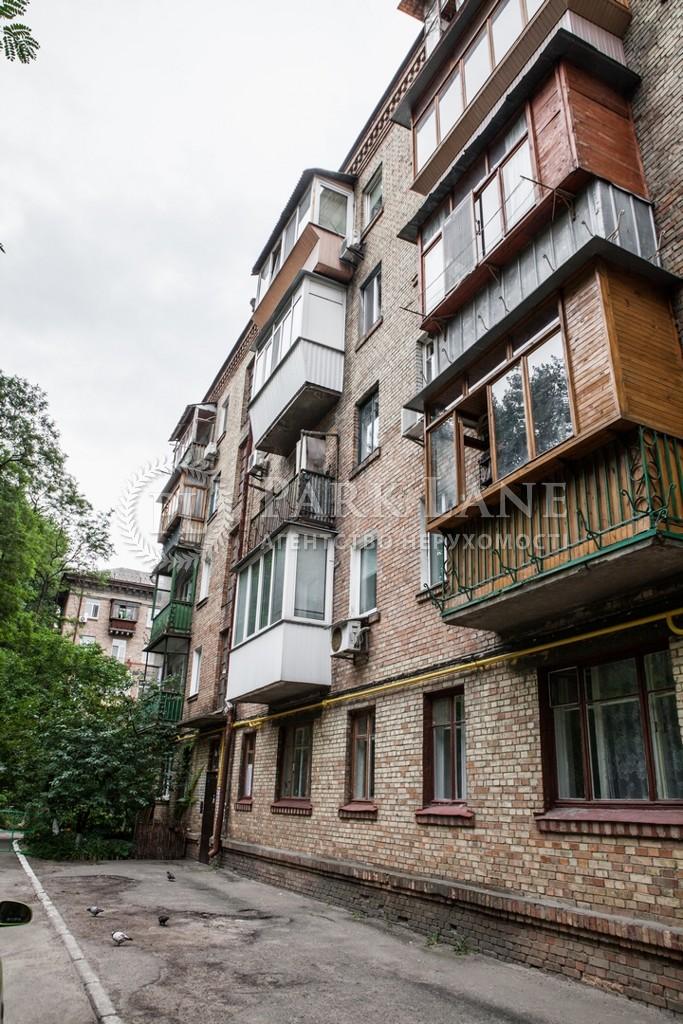 Нежилое помещение, ул. Подвысоцкого Профессора, Киев, J-27104 - Фото 1