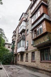 Коммерческая недвижимость, J-27104, Подвысоцкого Профессора, Печерский район