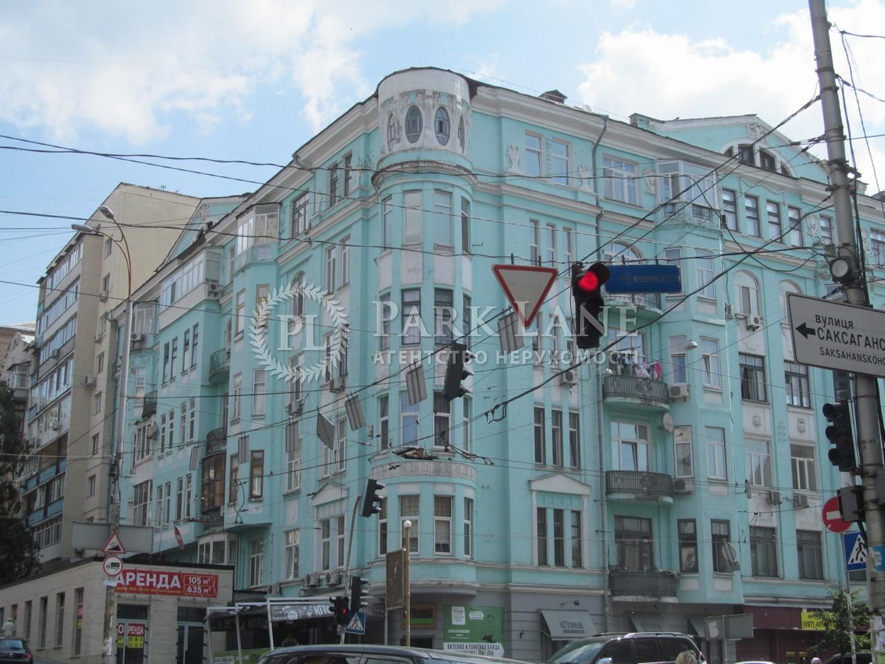 Нежилое помещение, ул. Саксаганского, Киев, X-10728 - Фото 1