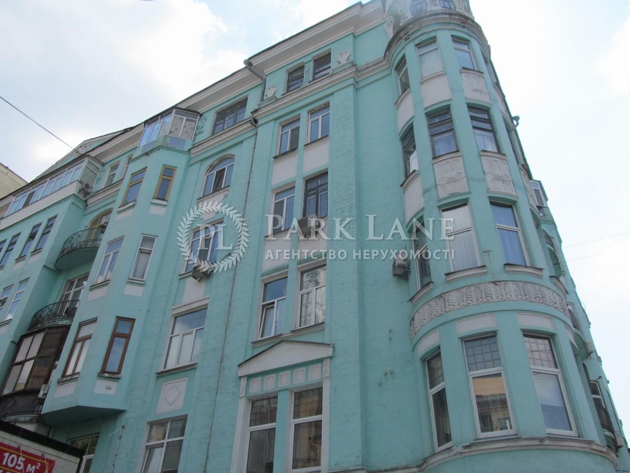 Нежилое помещение, ул. Саксаганского, Киев, X-10728 - Фото 4