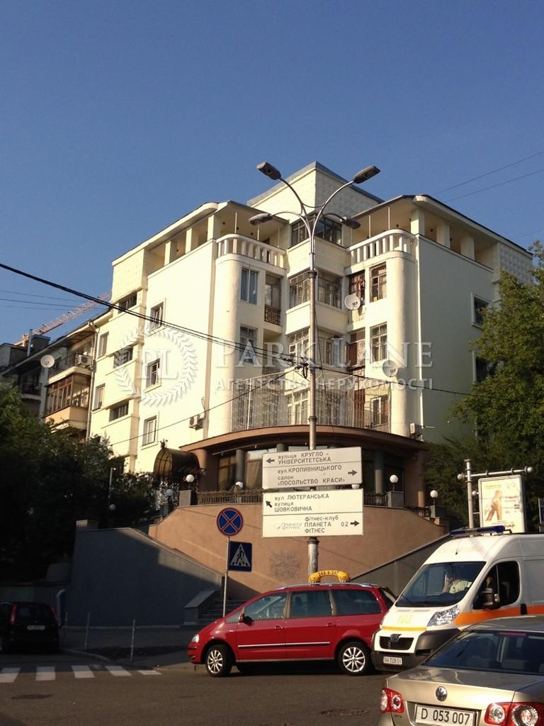 Квартира ул. Круглоуниверситетская, 2/1, Киев, E-28027 - Фото 3