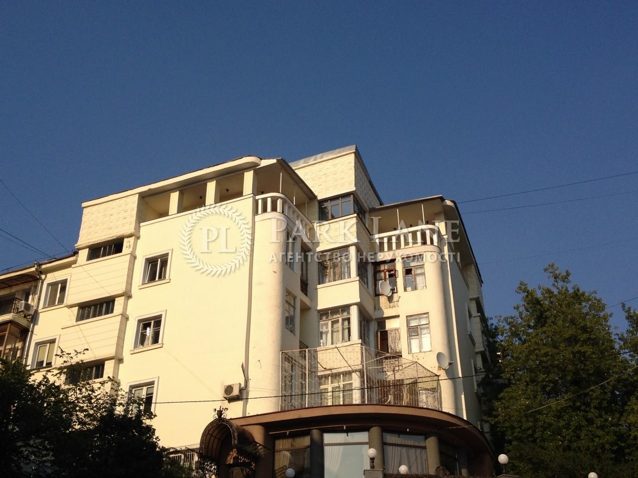 Квартира ул. Круглоуниверситетская, 2/1, Киев, E-28027 - Фото 4
