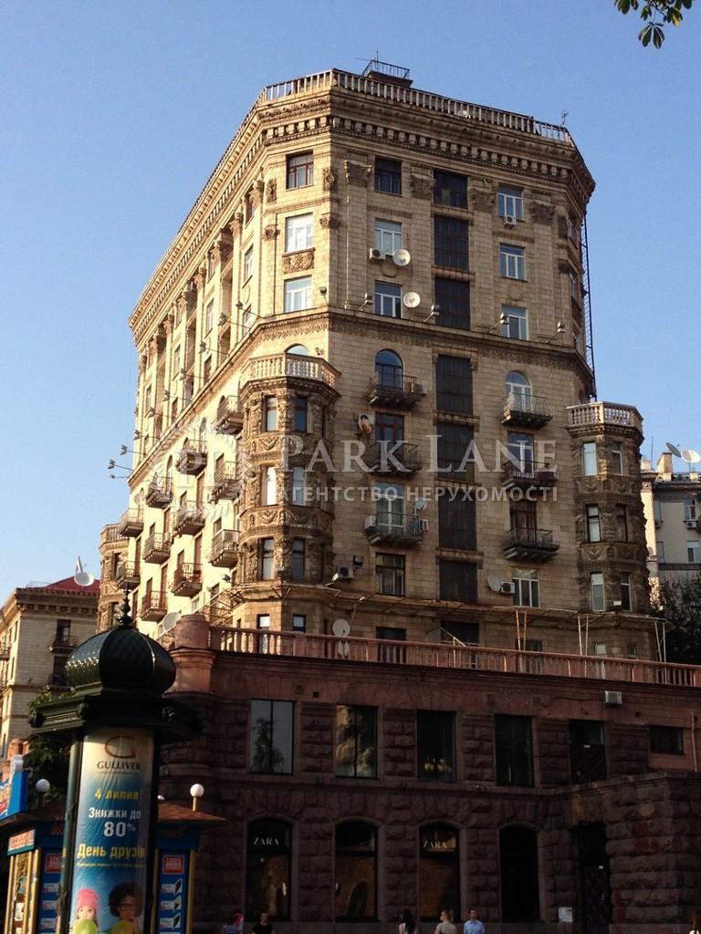 Квартира вул. Хрещатик, 23, Київ, Z-1157204 - Фото 15