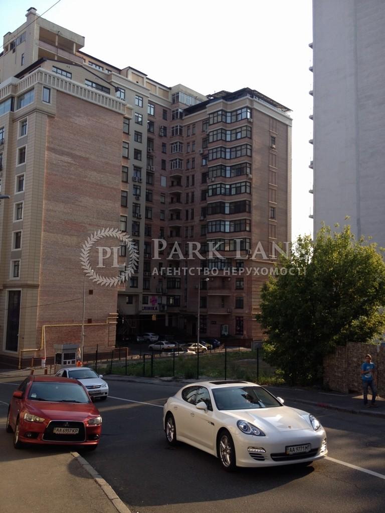 Квартира ул. Круглоуниверситетская, 3-5, Киев, R-13672 - Фото 2
