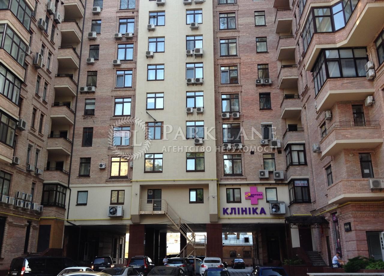 Квартира ул. Круглоуниверситетская, 3/5, Киев, J-18372 - Фото 8