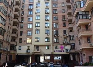 Квартира J-18372, Круглоуниверситетская, 3/5, Киев - Фото 4