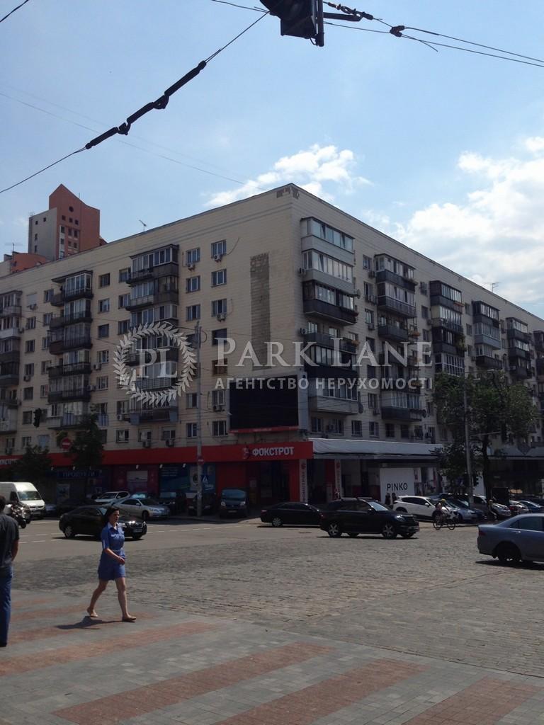 Квартира ул. Большая Васильковская, 45, Киев, Z-1126494 - Фото 1