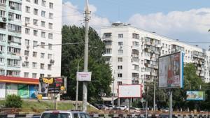 Квартира J-27419, Победы просп., 20, Киев - Фото 2