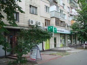 Нежитлове приміщення, R-19266, Солом'янська, Київ - Фото 2