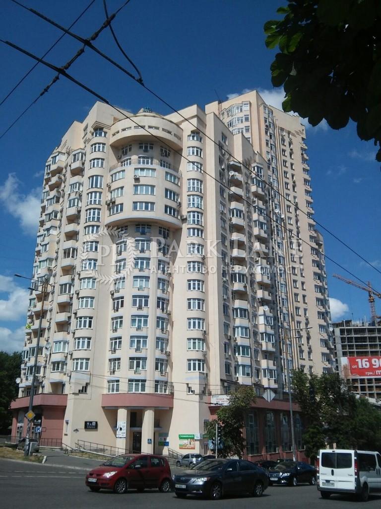 Квартира ул. Липкивского Василия (Урицкого), 18в, Киев, A-101290 - Фото 1