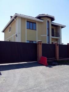 Дом Z-1230827, Гостомель - Фото 5