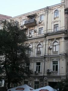 Коммерческая недвижимость, I-32971, Пушкинская, Шевченковский район