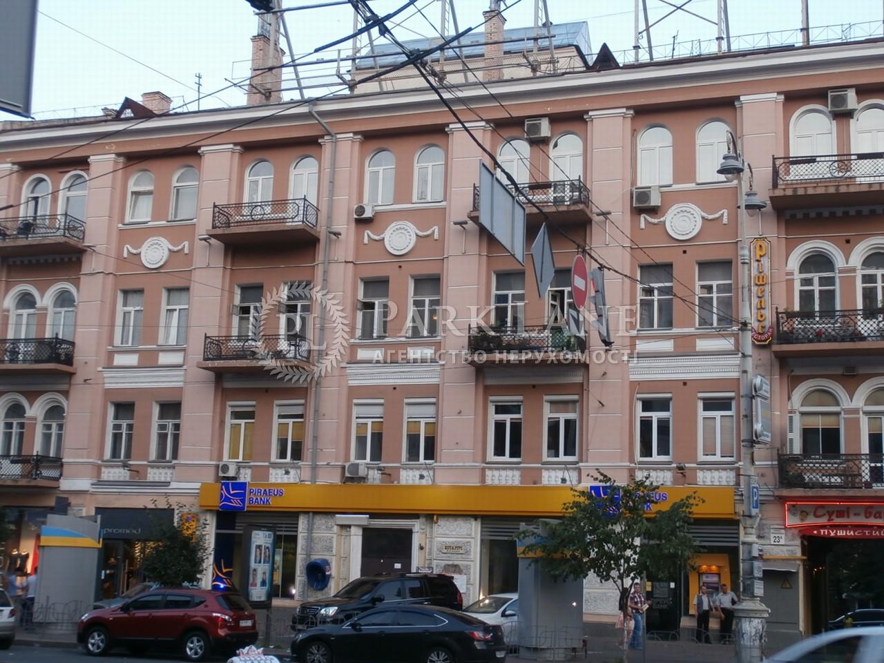 Квартира ул. Большая Васильковская, 23, Киев, B-94827 - Фото 1