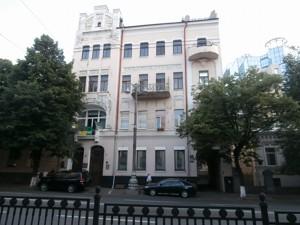 Коммерческая недвижимость, J-30179, Грушевского Михаила, Печерский район