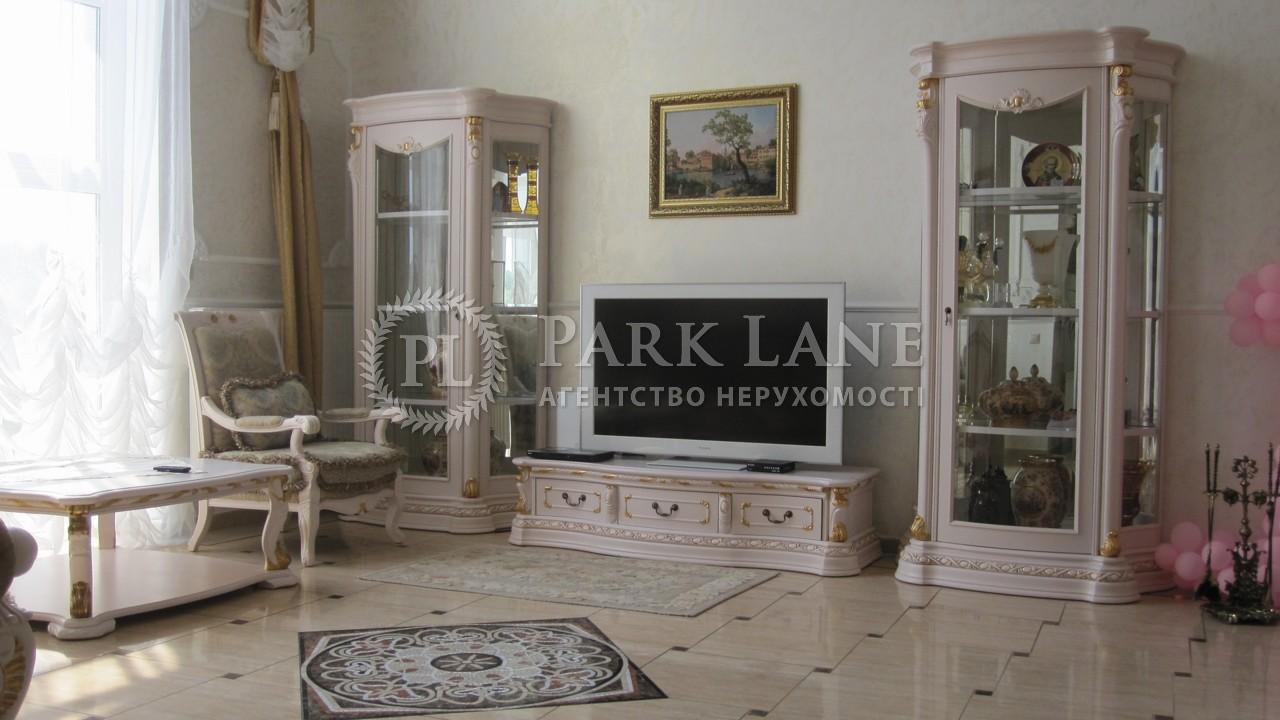Дом B-90564, Кагарлык - Фото 5