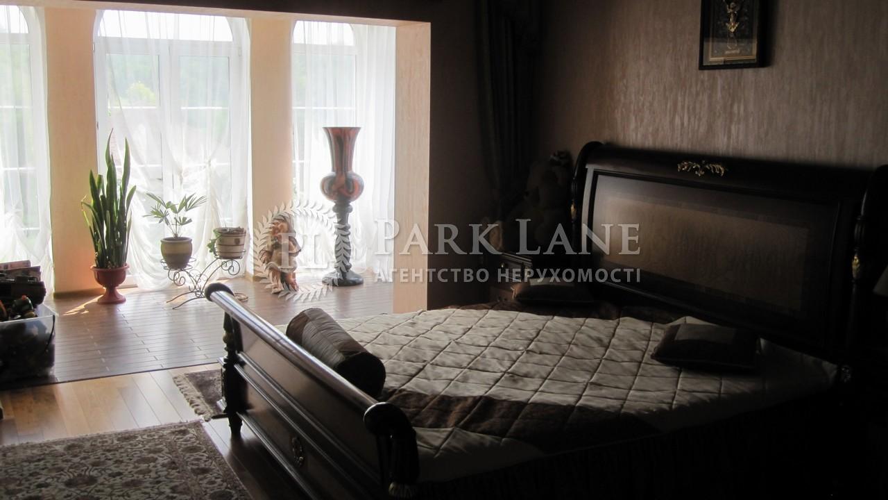 Дом B-90564, Кагарлык - Фото 11